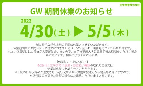 https://img03.netsea.jp/ex35/sign_image/2/122612/S122612_2.jpg